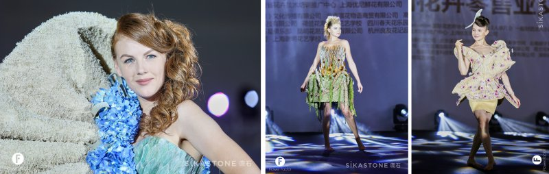 Floral Fashion Show At 2019 Kunming International Flower Expo China Flower Factor