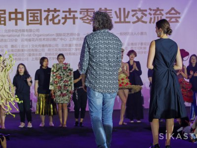 Floral Fashion Show at 2019 Kunming International Flower Expo, China